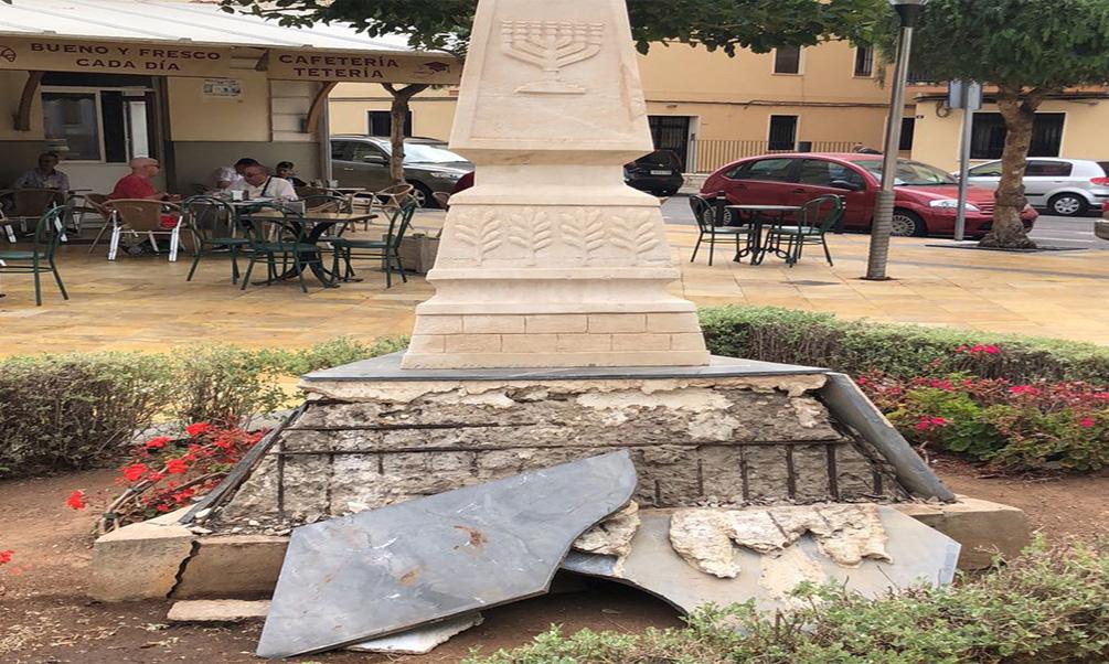 Medio Ambiente arreglará el monumento a Yamin Benarroch
